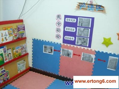 幼儿园小班图书室环境布置图