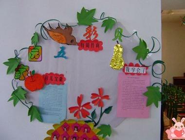 霍桥幼儿园环境布置:秋天的童话