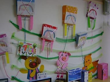 小星星幼儿园环境布置组图-2