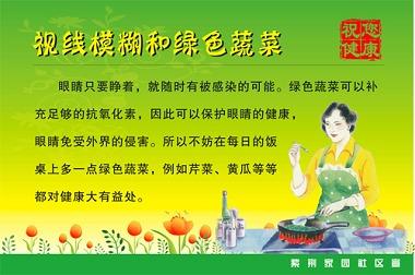 幼儿园健康教育计划_健康教育宣传图片_幼儿园环境布置_童秀网