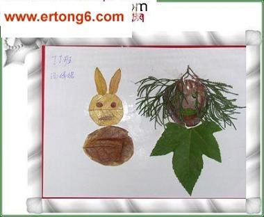 幼儿园剪贴画-树叶贴画:小兔幼儿绘画美工