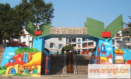 幼儿园门头环境布置