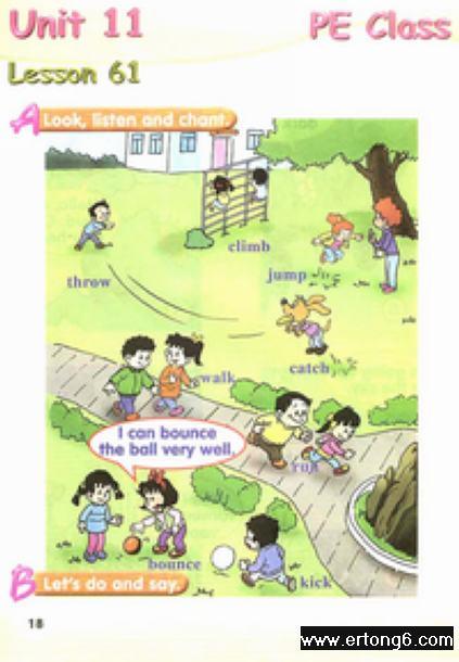 6 教学设计  新起点小学二年级英语lesson 6 教学设计小学英语教案,pr