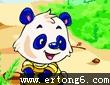 温柔的大熊猫G