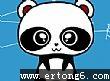 可爱熊猫歌2