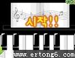跟我学弹钢琴9