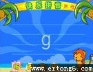 快乐拼音g2