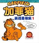 加菲猫:英语更快乐1(双语版)-ppt