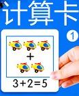 计算卡①5.pdg