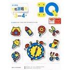IQ贴纸游戏书(3-4岁).六