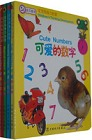 宝宝思维力启蒙 (全4册)